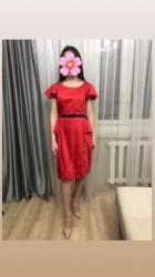 Женская одежда в Бактуу-Долоноту: Продаю платье Размер 44-46 Цена 800