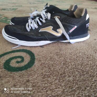 Личные вещи - Узген: Кроссовки и спортивная обувь