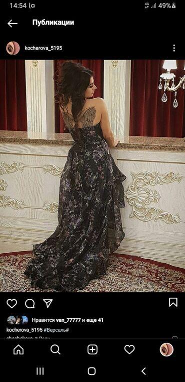 Продаю шикарное платье со шлейфом брали в дордой плазе окончательная р