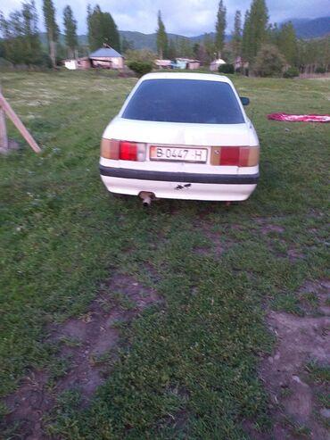 Audi в Беловодское: Audi 80 1.8 л. 1988 | 400000 км