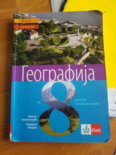 Udzbenik klet. Geogragija 8 za osmi razred. - Belgrade