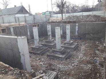 Монолит , монолитные работы. Опытная в Бишкек - фото 4