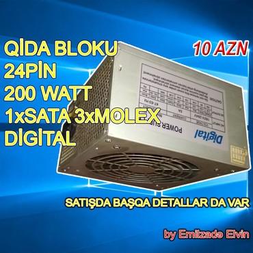 """Bakı şəhərində Qida Bloku """"200 Watt Digital"""" (İşlənmiş)"""
