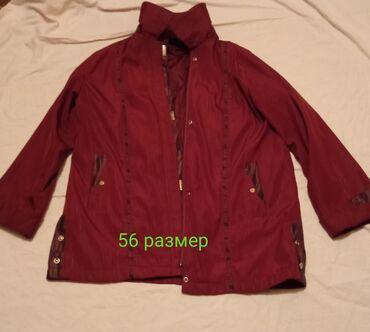 bmw 5 серия 525i 5mt - Azərbaycan: Куртки и плащи недорого от 5 до 10 ман разных размеров б/у и новые