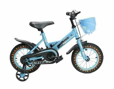 Ski oprema - Srbija: NAJPOVOLJNIJI I NAJNOVIJI bicikl namenjen mališanima koji žele da
