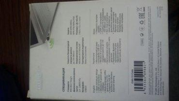 Wi-Fi приёмник.Безпроводной Nano USB в Каракол