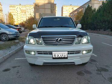 айфон 7 цена в оше in Кыргызстан | APPLE IPHONE: Lexus LX 4.7 л. 2004 | 170000 км