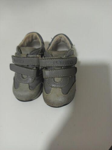 Priglavke broju - Srbija: Polino cipelice u broju 19