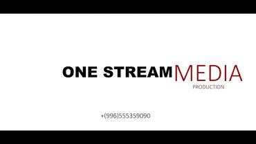 1606 объявлений: Видеосъемка | Студия, С выездом | Съемки мероприятий, Love story, Видео портреты