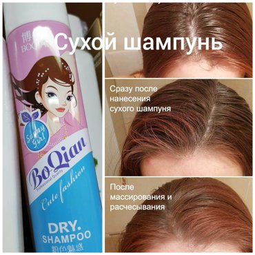Сухой шампунь для волос Bo Qian освежает и оживляет волосы между мытье в Бишкек