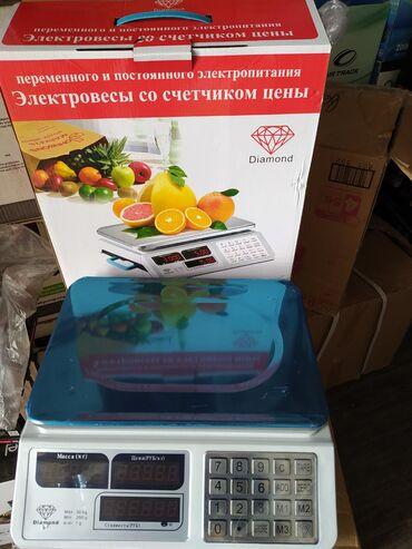 Весы вес овощной оригиналФирма DiamondКнопки железныеМинимальная