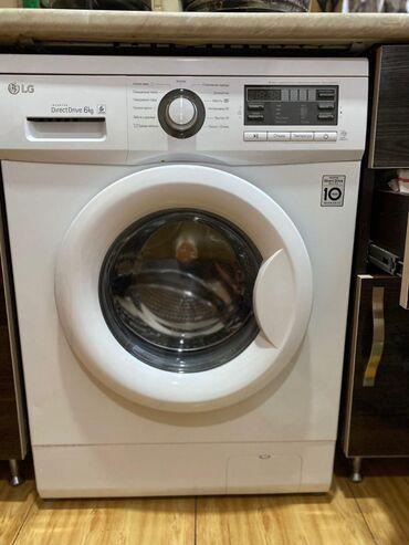 Elektronika Göytəpəda: Vertical Avtomat Washing Machine LG 6 kq