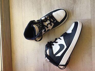 CENA NIJE FIKSNA !! Javljajte se!! Potpuno nove Nike patike, original