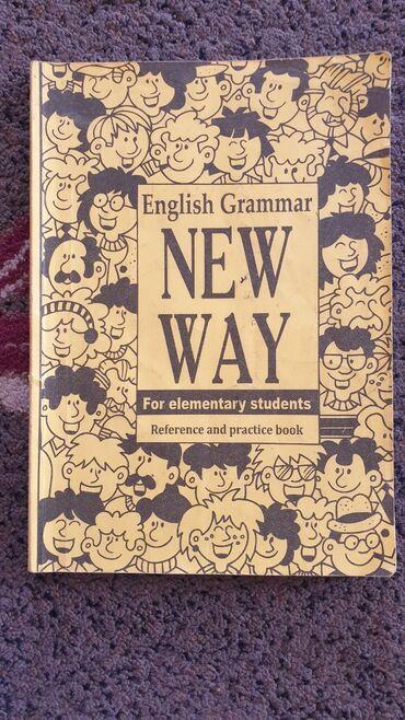 tutis willi way в Кыргызстан: Книга по английскомуNew WayFor Elementary student'sReference and