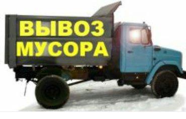 Вывоз строй мусора а также чернозем в Бишкек