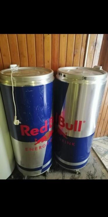 Red bull soyuducuları. Əla vəziyyəydədir. Çox az istifadə edilib