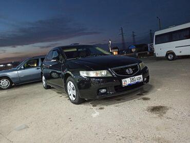 Транспорт - Базар-Коргон: Honda Accord 2 л. 2003