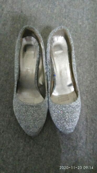 Туфли серебристые р.38