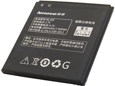 Смартфон lenovo a316i black - Кыргызстан: Аккумулятор Lenovo BL209 для Lenovo A516/ Lenovo A706/ Lenovo A760/