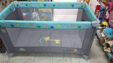 Kreveti - Srbija: Siguran prostor za Vaše bebe Cangaroo prenosivi krevetac Safari 2u1