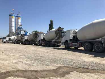 утрожестан 200 цена бишкек в Кыргызстан: Бетон | M-100, M-150, M-200