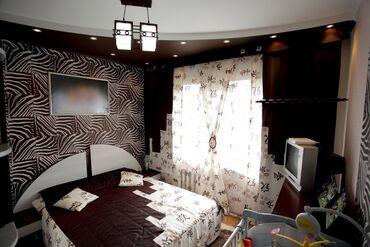 доски 188 3 х 105 9 см настенные в Кыргызстан: Продается квартира: 3 комнаты, 63 кв. м