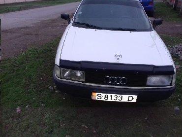 ауди s5 в Кыргызстан: Audi 80 1987