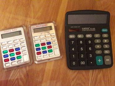 Калькулятор в Бишкек