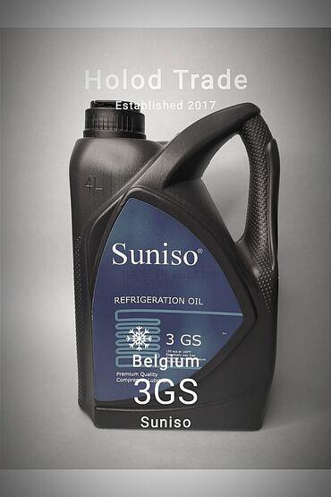 Холодильное масло Suniso 3GSБельгияФорма оплаты любаяСчёт фактура