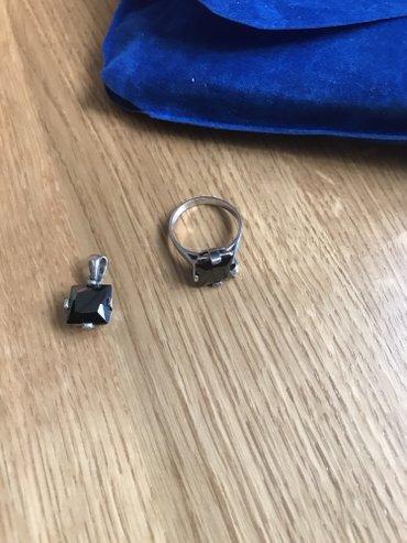 Серебрянное кольцо и кулон!!!!! в Лебединовка