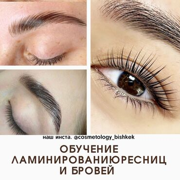 Курсы | Косметологи-визажисты, Мастера маникюра, Мастера педикюра | Выдается сертификат, Предоставление расходного материала, Предоставление моделей