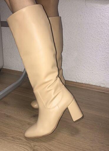 Nove krem cizme
