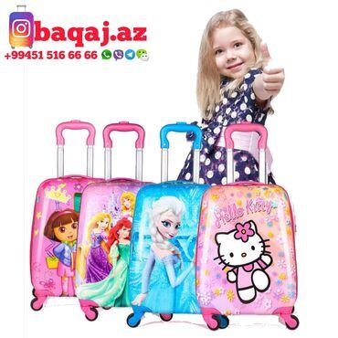 Yumşaq uşaq kombinezonları - Azərbaycan: Детские чемоданы.Детский чемодан.Usaq camadanlari.Usaq camadani