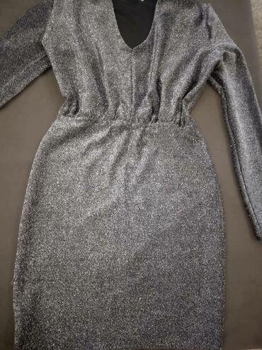 Сроочно продаю стильное платье серебристого цвета. Подойдёт для любого