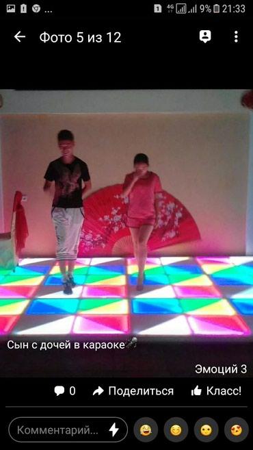 Продаю танц пол со светомузыкой в Бишкек