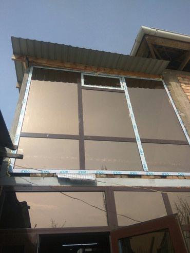 Алюминиевые, алюминиевые, алюминиевые в Бишкек