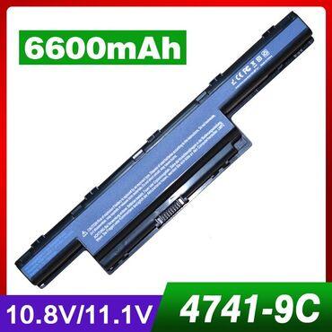 Аккумулятор ACER mAh 11.1V black увеличенная емкостьСовместимые