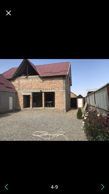 отопление в Кыргызстан: Продам Дом 220 кв. м, 9 комнат