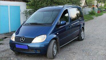 Транспорт - Кыргызстан: Запчасти для Mercedes VaneoМерседес ванео из германии