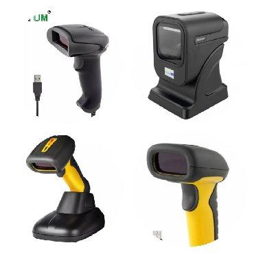 штрих сканер в Кыргызстан: Сканеры штрих-кода Цены от 1300 до 9100 сом  #сканер штрих-кодов