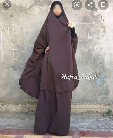 Хиджаб из двух частей (химар+юбка) шикарного качества материал абайный