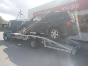 Услуги эвакуатора Кара Балта Бишкек ТОО ашуу 24ч