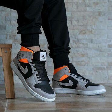 Nike Air Jordan 1Metrolara ve unvana catdirilma varÖlçüler var. Mehsul