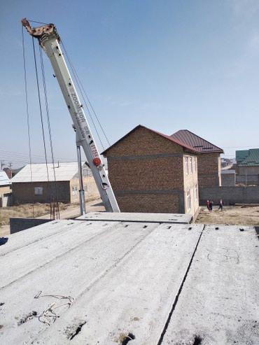 Плиты плиты плита бетон плиты перекрытия пустотная в Бишкек