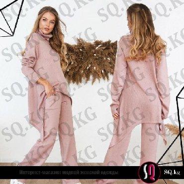 Трикотажный костюм (туника свободного кроя + брюки на резинке)