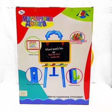 Магнитаная доска для детей - обучающая и развивающая игрушка в виде