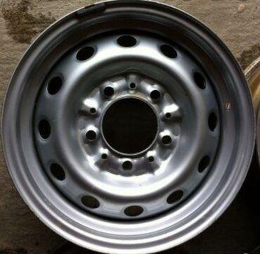 диски 15 купить в Кыргызстан: Куплю диски для CHEVROLET NIVA 15 размера