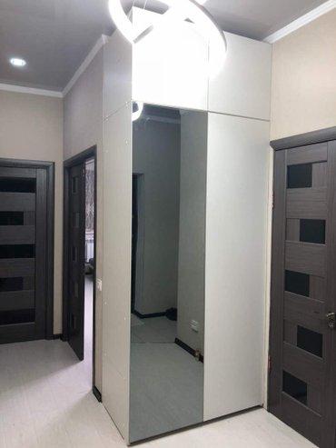 шкаф для прихожки, гардеробная в Бишкек