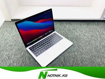 ультрабук бишкек in Кыргызстан | LENOVO: Идеальный вариант для программирования   -MacBook pro  -модель-A1989