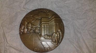"""Настольная медаль """"100 лет со дня в Бишкек"""